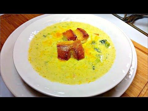 Broccoli Cheddar Soup | Broccoli Cheese Soup Recipe | Panera Bread Broccoli Cheese Soup