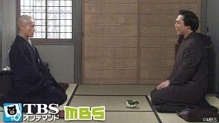 木里子(小田茜)を典美(今村雅美)が見舞いに来る。未だに「セクハラメール」...