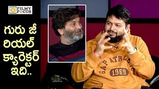 Thaman Superb Words about Trivikram Srinivas Real Character