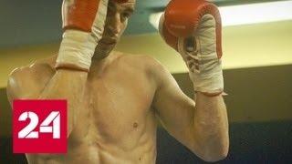 Выстрел в спину:  кто мог подло расправиться с чемпионом по боксу - Россия 24