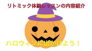 オフィシャルサイト http://www.rythmi-kun.com/ ※各曲の演奏サイズは実...