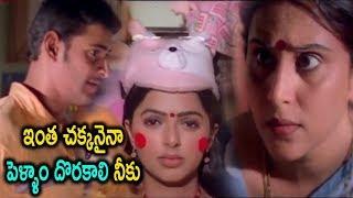 ఇంత చక్కనైనా పెళ్ళాం దొరకాలి నీకు | Telugu Latest Movie Comedy  Scene | Telugu Cinema