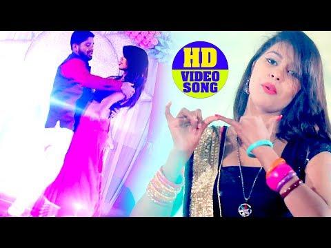 NEW भोजपुरी का सबसे मस्त गाना 2018 - Nacha Nacha Hamar jaan - Amit Raj - Bhojpuri Hit Songs 2018
