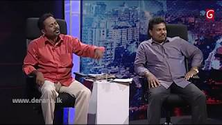 Aluth Parlimenthuwa - 16th May 2018 Thumbnail