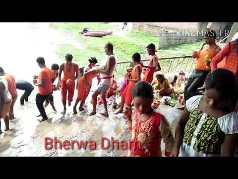 Jaikara bolbom Bherwa