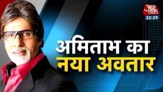 Gambar cover Exclusive: Amitabh Bachchan