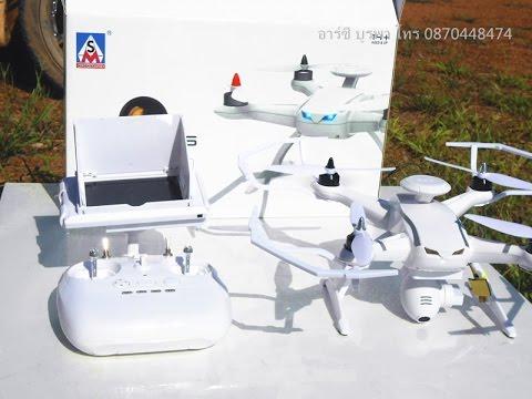 ร้านขายโดรน CG035    GPS  ระบบบินติดตามรีโมท ราคาถูก 0870448474
