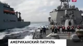 США портят отношения с Китаем! Военные корабли в спорной территории 28.10.2015 Новости сегодня