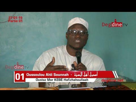 Conférence: Oussoul Ahlou Sounnah-01 du 27-01-19 à Thiès || Oustaz Mor KÉBÉ H.A