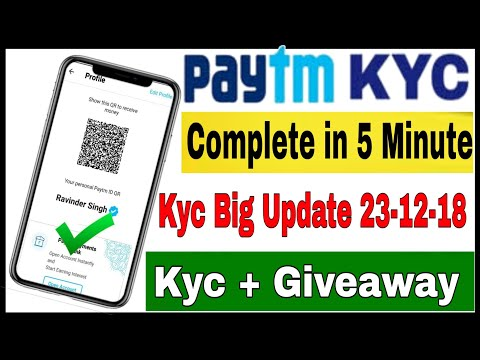 Paytm Kyc Complete Online in 5 Minute || Paytm Kyc Big Update ||