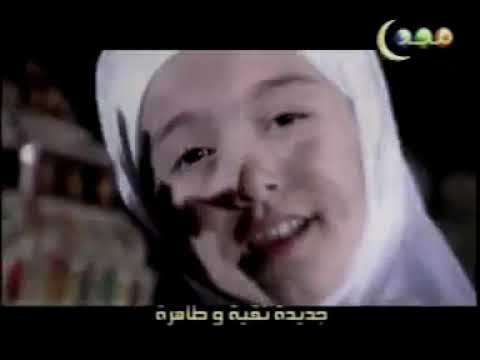 أناشيد قناة المجد للأطفال القديمة السعد والهناء والسرور رمضان Youtube