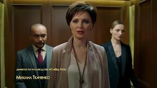 3 сезон 1 серия ,,,,,Отель элеон,,,,фанфик