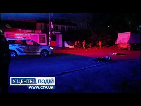 Телеканал C-TV: Смертельна аварія