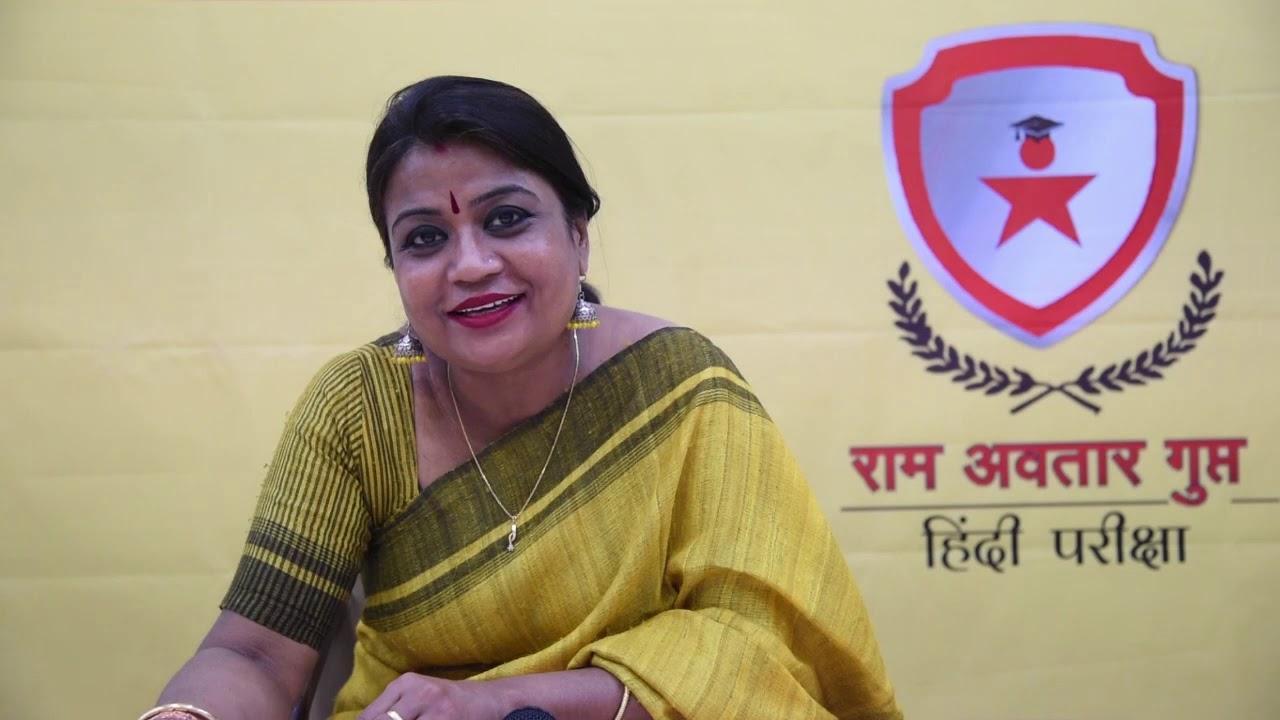 CBSE 12 Answer Tutorials by Seema Singh , Hindi Assistant ...