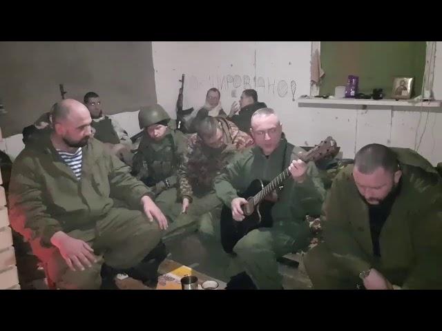 В. Леонов. Где-то под Донецком...