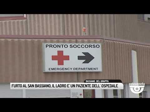 TG BASSANO (19/06/2019) - FURTO AL SAN BASSIANO, I...