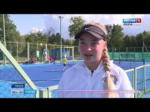 В Пензе открылся международный теннисный турнир «Penza Cup-2019»