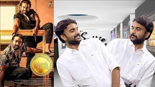 tughlaq-durbar-review-tughlaq-durbar-movie-review-vijay-sethupathi-parthiban-raashi-khanna-delhi-prasad-selfie-review