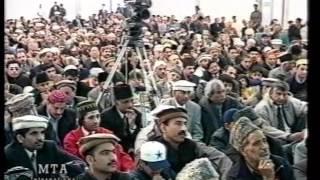 Urdu Khutba Eid-ul-Azha April 8, 1998 by Hazrat Mirza Tahir Ahmad
