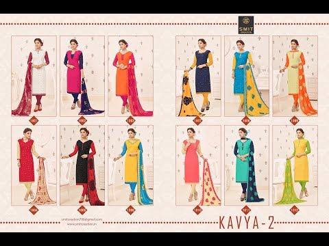 The Dark Tower Special Dresses ||  Regular wear Dresses  | Surat textile Bazaar
