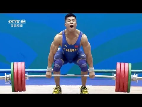 Lu Xiaojun – 2017 Chinese National Games Weightlifting