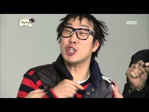 Infinite Challenge, Lee Na-young(1) #09, 이나영(1) 20120728