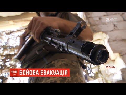 ТСН: Ворожий снайпер поранив українського бійця у Мар'їнці
