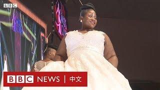 超過100公斤也可選美?歡迎光臨大尺碼小姐比賽- BBC News 中文