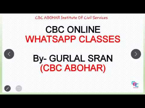 CBC Online Classes Specially For Punjab & SSC Exams