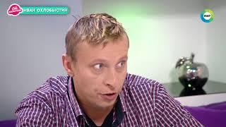 Иван Охлобыстин: Хочу седьмого ребенка