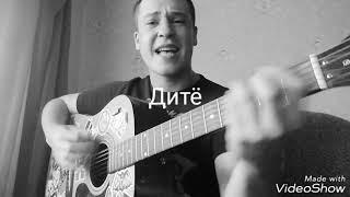 13 песен Гражданской обороны за 3:45 минут (by Килька)