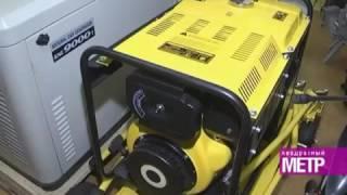 видео Где купить дизельный генератор