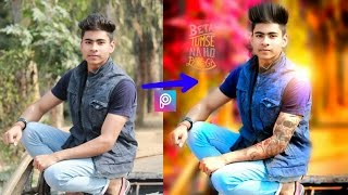 Best Taukeer Editz tutorial || Edit Like Cb Edit || PicsArt editing tutorial