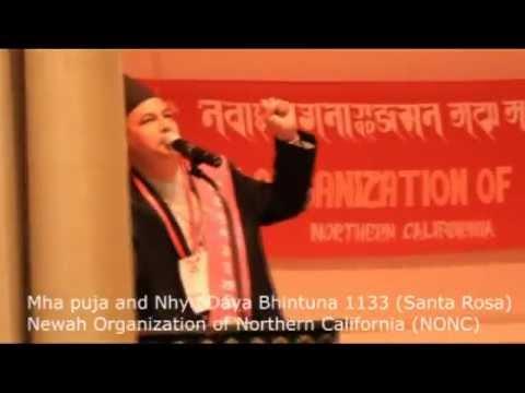 Mha Puja & Newari New year Org by NOA (California) 2012