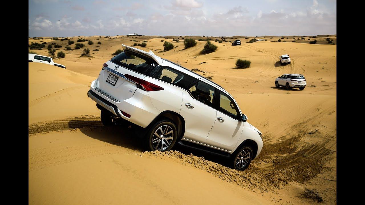 The All New 2016 Toyota Fortuner Launch Meydan Hotel Dubai Youtube
