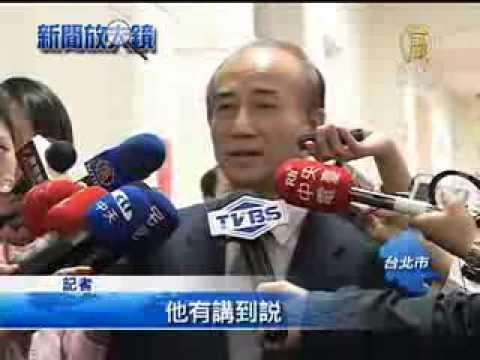 【台灣新聞】余克禮會王金平 透露中共政治意圖?