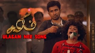 Salim | Ulagam Nee | Tamil Movie Video song