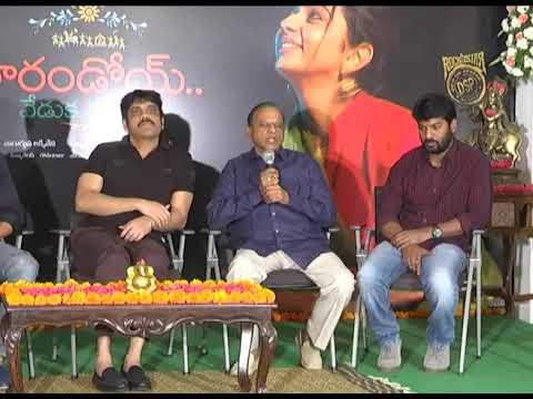 rarandoi-veduka-chuddam-#nagachaitanya-#rakulpreetsingh-#tollywood-#audiolunch-#press#movieupdates