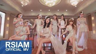 เห็นแฟนฉันไหม : สโมสรชิมิ [Official MV]