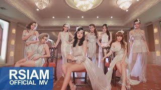 Repeat youtube video เห็นแฟนฉันไหม : สโมสรชิมิ [Official MV]