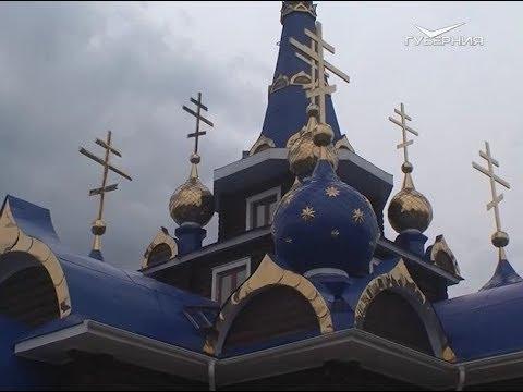 Новый храм в Чапаевске. Путь паломника