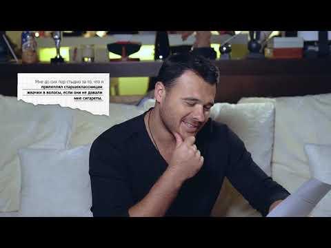 видео: Эмин Агаларов. Благотворительная акция Starville