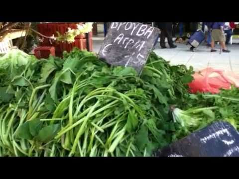 GreekFoodTv☼ Greens at an Athens' farmers market