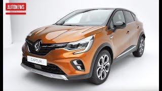 Новый Renault Captur (2020) второго поколения