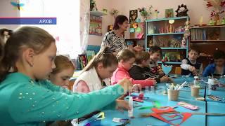 Заклади позашкільної освіти перевірили у Покровську
