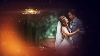 Свадебное слайд-шоу (wedding slideshow) [Настя и Антон_2016]