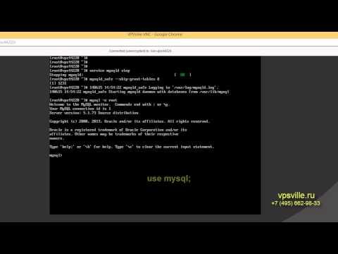 Сброс пароля сервера Mysql в Linux
