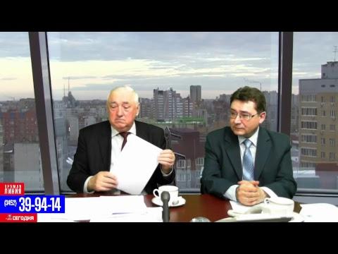 Ведущий прямого эфира - обозреватель Константин Елисеев.