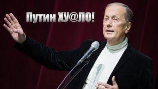Задорнов про Путина, Медведева и власть БЕЗ ЦЕНЗУРЫ! (2011)