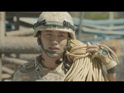 Jin Goo si Song Joong-Ki in Descendants of the Sun